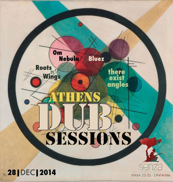 athensdubsessions14