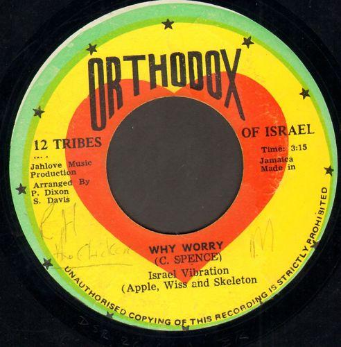 reggaelabelartarchives-20110415051748-vwnhfqovzblkbvyac